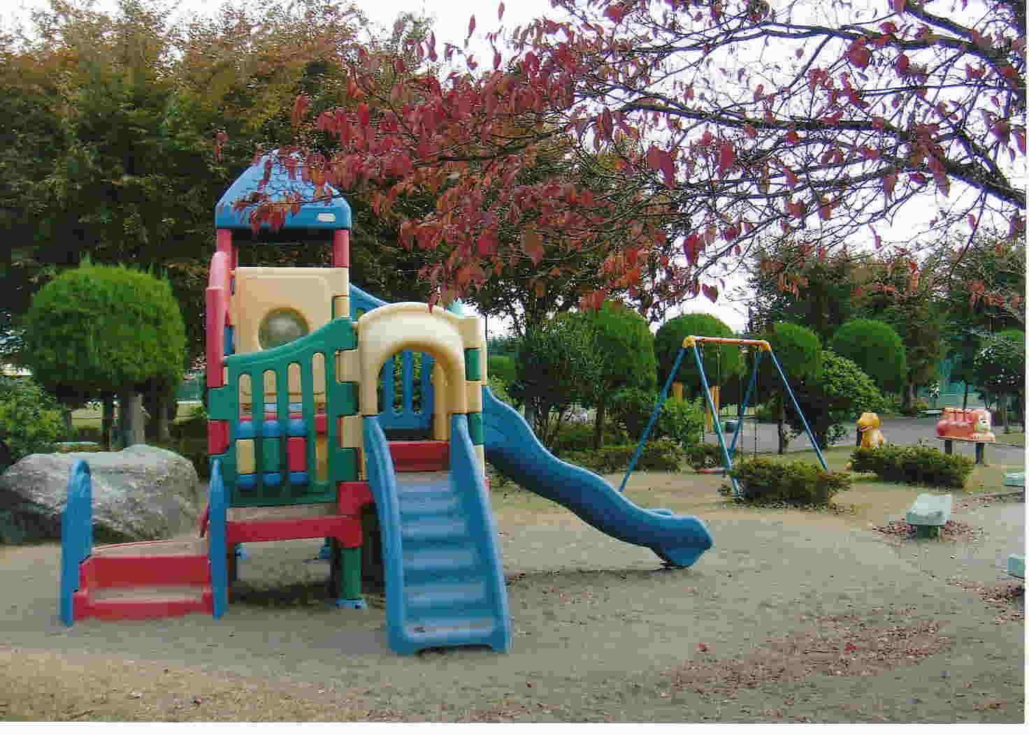 福富公園の写真